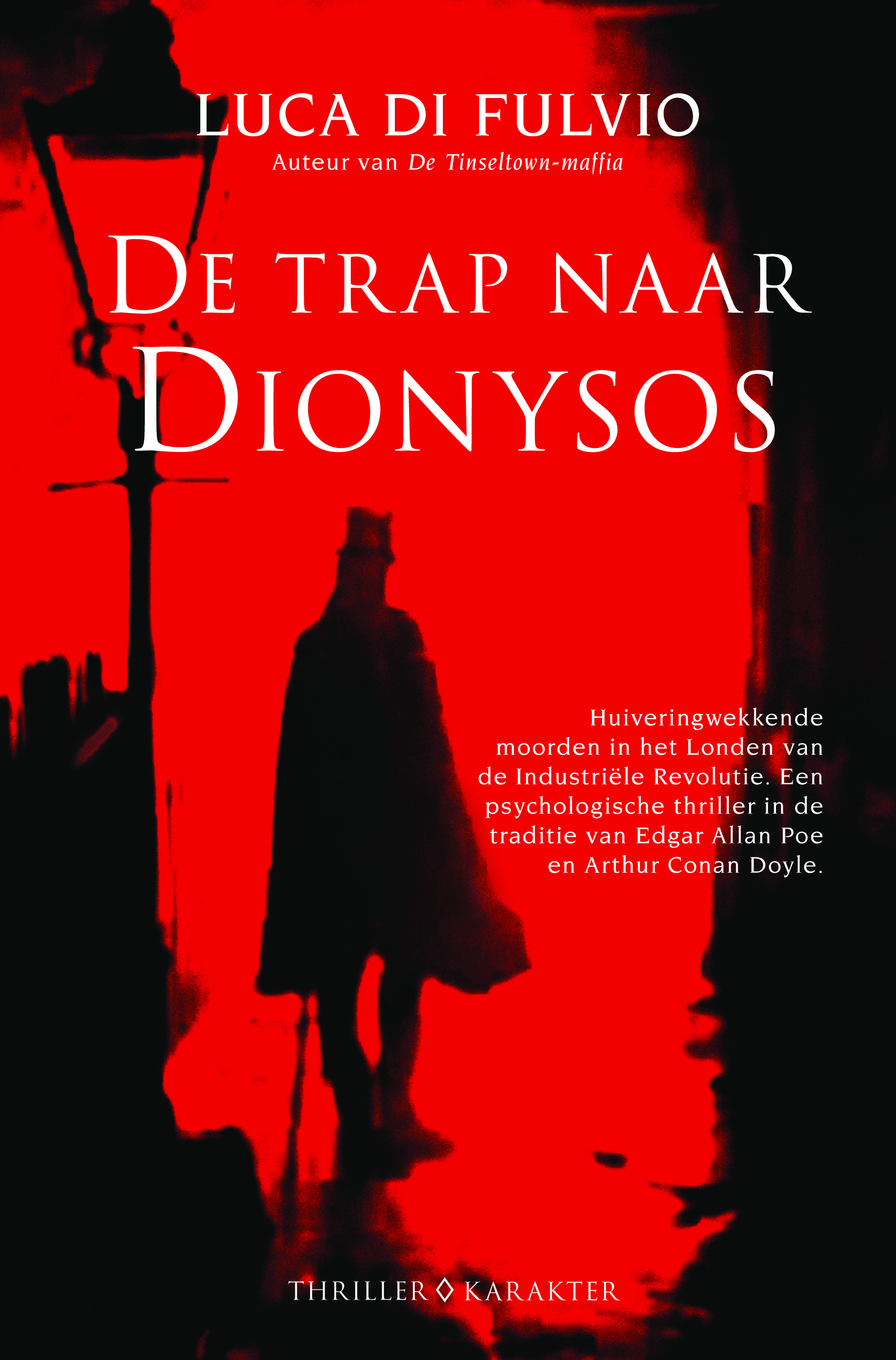 de trap naar dionysos - improveyourbusinessenglish